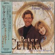 Click here for more info about 'Peter Cetera - (I Wanna Take) Forever Tonight'