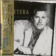 Click here for more info about 'Peter Cetera - One Clear Voice'