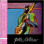 Click here for more info about 'Peter Cetera - Peter Cetera'