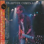 Click here for more info about 'Peter Frampton - Frampton Comes Alive II'