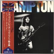 Click here for more info about 'Peter Frampton - Frampton'