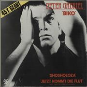 Click here for more info about 'Peter Gabriel - Biko'
