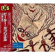Peter Gabriel Digging In The Dirt - Sealed Japan CD single