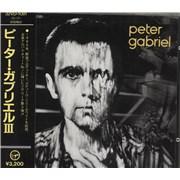 Peter Gabriel Peter Gabriel III + Obi Japan CD album