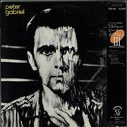 Peter Gabriel Peter Gabriel III Japan vinyl LP