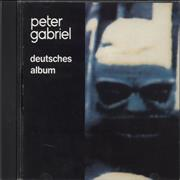Click here for more info about 'Peter Gabriel - Peter Gabriel IV - Deutsches Album'