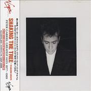 Click here for more info about 'Peter Gabriel - Shaking The Tree: 16 Golden Greats: 16 Golden Greats'