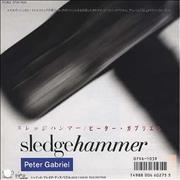 Click here for more info about 'Peter Gabriel - Sledgehammer'