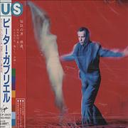 Click here for more info about 'Peter Gabriel - Us'