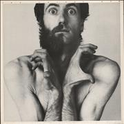 Click here for more info about 'Peter Hammill - The Future Now - EX'