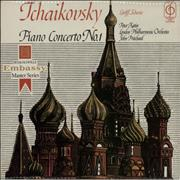 Click here for more info about 'Peter Katin - Tchaikovsky: Piano Concerto No.1'