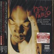 Click here for more info about 'Petey Pablo - Still Writing In My Diary: 2nd Entry'