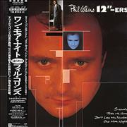 Click here for more info about 'Phil Collins - 12