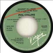 Click here for more info about 'Phil Collins - Against All Odds - Jukebox'