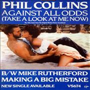 Click here for more info about 'Phil Collins - Against All Odds'