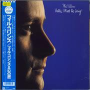 Click here for more info about 'Phil Collins - Hello I Must Be Going + Forever Young Series - EX'