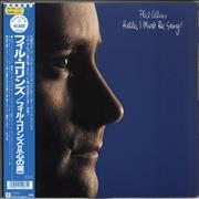 Click here for more info about 'Phil Collins - Hello I Must Be Going - Forever Young Series'