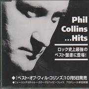Click here for more info about 'Phil Collins - ...Hits'