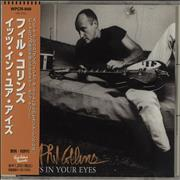 Phil Collins It's In Your Eyes + Obi Japan CD single