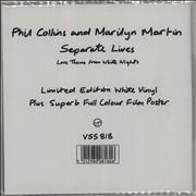 Click here for more info about 'Phil Collins - Separate Lives - White Vinyl'