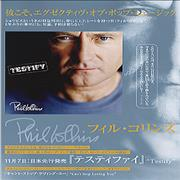 Click here for more info about 'Phil Collins - Testify'