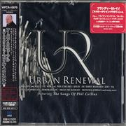 Click here for more info about 'Phil Collins - Urban Renewal'