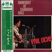 Click here for more info about 'Phil Ochs - Gunfight At Carnegie Hall'