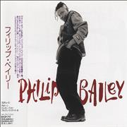 Click here for more info about 'Philip Bailey - Philip Bailey'