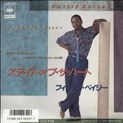 Click here for more info about 'Philip Bailey - State Of The Heart + Insert'