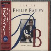 Click here for more info about 'The Best Of Philip Bailey'