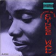 Click here for more info about 'Philip Bailey - Walking On The Chinese Wall'