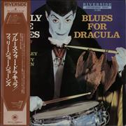 Click here for more info about 'Philly Joe Jones - Blues For Dracula'