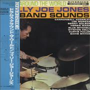 Click here for more info about 'Philly Joe Jones - Drums Around The World'