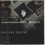 Click here for more info about 'Phoebe Snow - If I Can Just Get Through The Night - Promo + Insert'