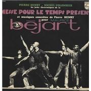 Pierre Henry Messe Pour Le Temps Présent France vinyl LP