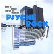 """Pierre Henry Psyche Rock UK 12"""" vinyl"""