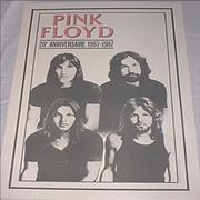 Click here for more info about 'Pink Floyd - 20e Anniversaire 1967-1987'