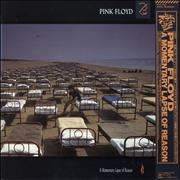 Click here for more info about 'Pink Floyd - A Momentary Lapse Of Reason + Obi'