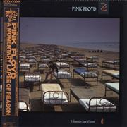 Click here for more info about 'Pink Floyd - A Momentary Lapse Of Reason + cut obi'