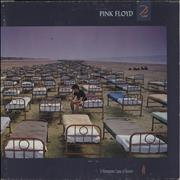 Click here for more info about 'Pink Floyd - A Momentary Lapse Of Reason - EX'