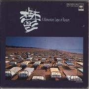 Click here for more info about 'Pink Floyd - A Momentary Lapse Of Reason'