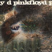 Click here for more info about 'A Saucerful Of Secrets - 1st - VG+'