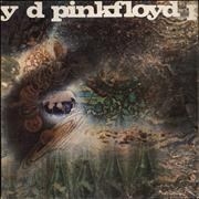 Click here for more info about 'A Saucerful Of Secrets - 1st - VG'
