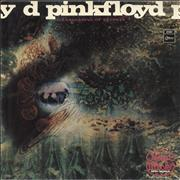 Click here for more info about 'A Saucerful Of Secrets - EX'