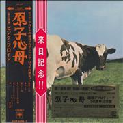 Click here for more info about 'Pink Floyd - Atom Heart Mother + Blu-Ray + Postcard'