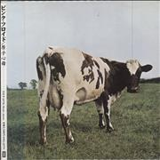 Click here for more info about 'Pink Floyd - Atom Heart Mother'