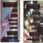 Pink Floyd Brain Damage - Six Fanzines UK fanzine