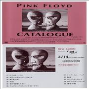 Click here for more info about 'Pink Floyd - Catalogue - Discography Book'