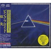 Pink Floyd Dark Side Of The Moon - Sealed Japan super audio CD