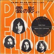 Click here for more info about 'Pink Floyd - Free Four'